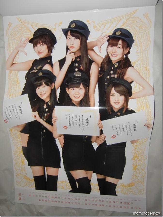AKB48 2015 Official Group Calendar (7)
