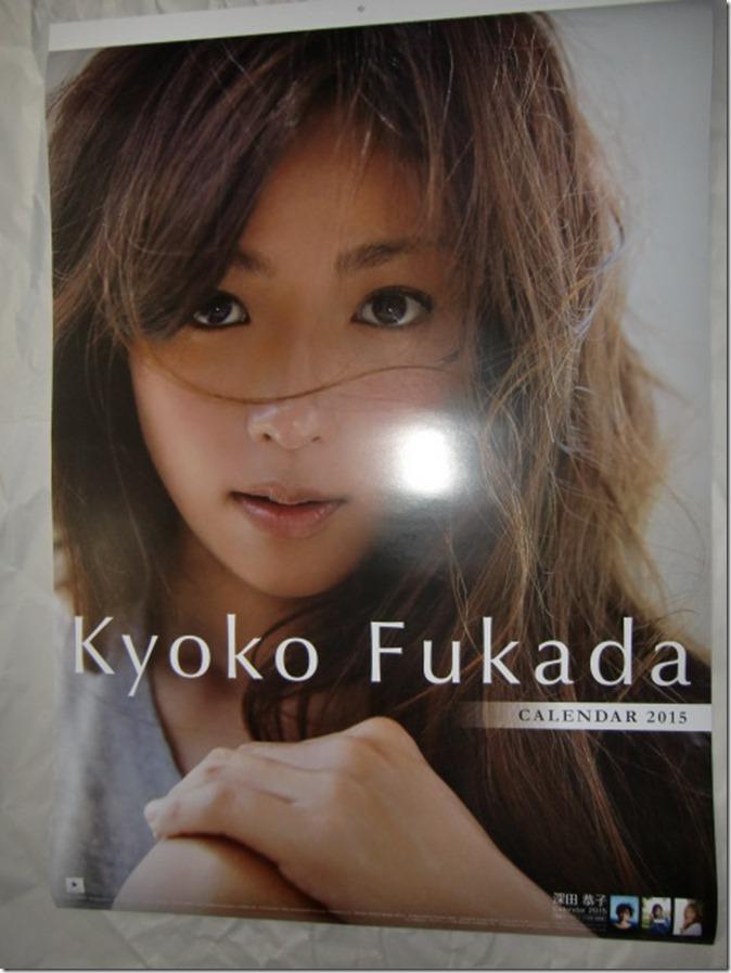 Fukada Kyoko 2015 wall calendar (1)