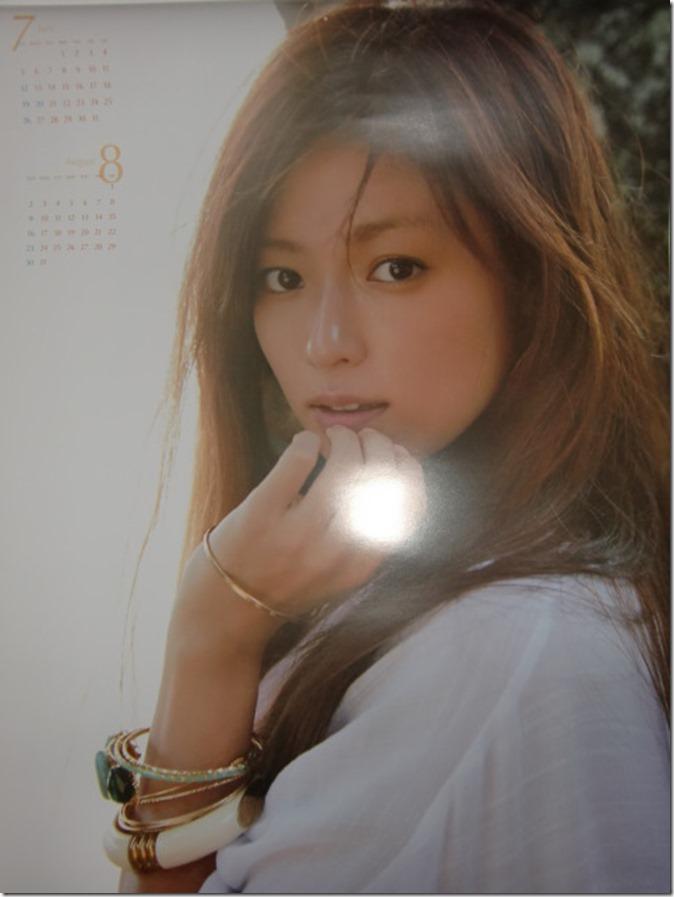Fukada Kyoko 2015 wall calendar (5)