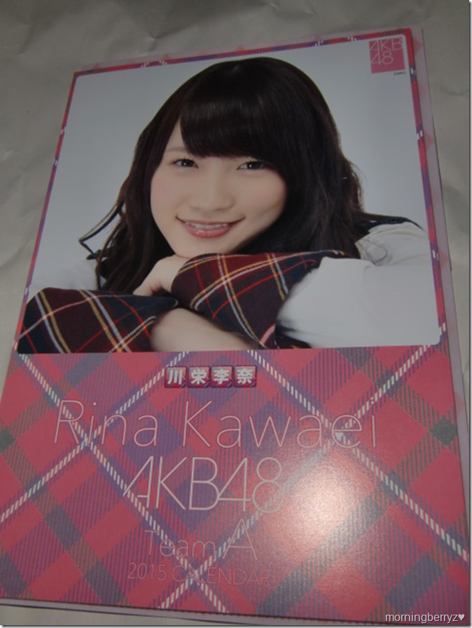 Kawaei Rina 2015 desktop calendar (1)