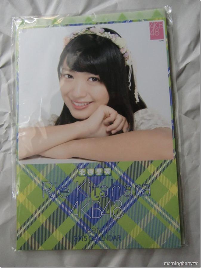 Kitahara Rie 2015 desktop calendar (1)