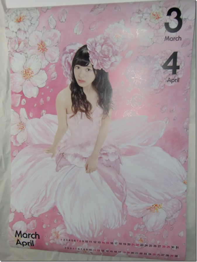 Kitahara Rie 2015 wall calendar (3)