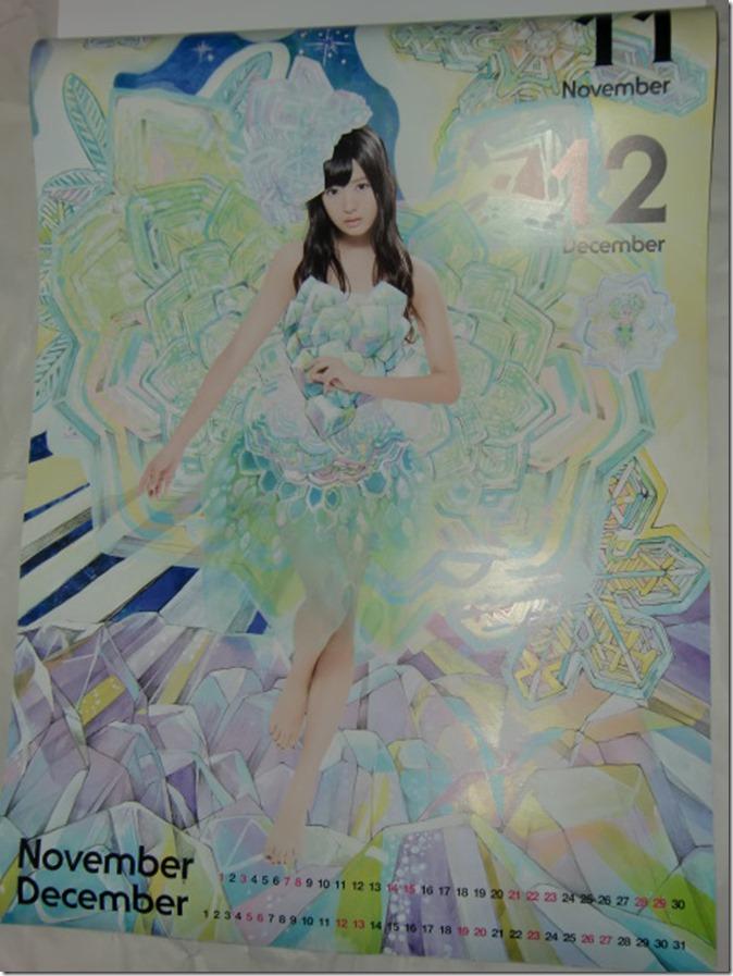 Kitahara Rie 2015 wall calendar (7)