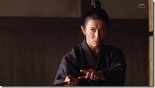 Miyamoto Musashi (23)