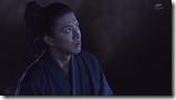 Miyamoto Musashi (24)