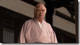 Miyamoto Musashi (28)