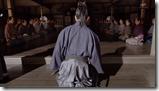 Miyamoto Musashi (2)