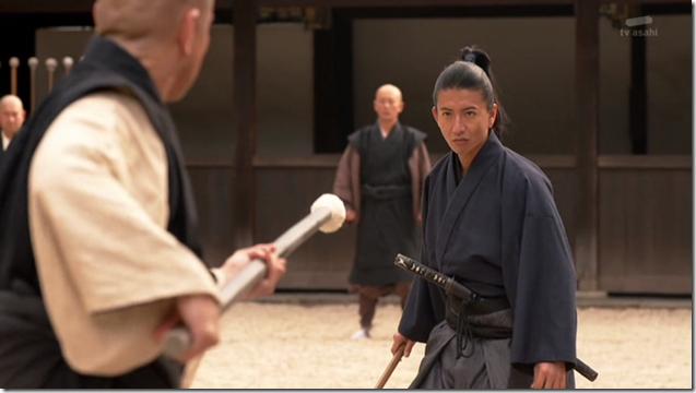 Miyamoto Musashi (30)