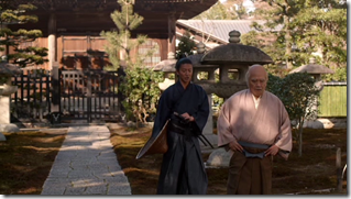 Miyamoto Musashi (32)
