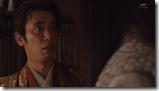 Miyamoto Musashi (49)