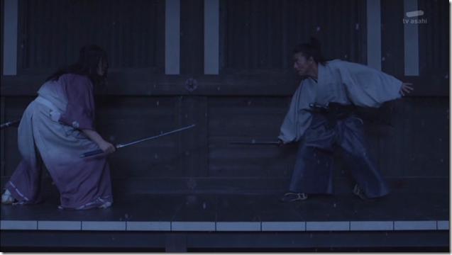 Miyamoto Musashi (61)