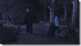 Miyamoto Musashi (71)