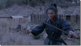 Miyamoto Musashi (75)