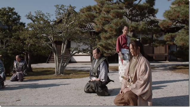Miyamoto Musashi (81)