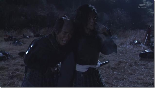 Miyamoto Musashi (8)