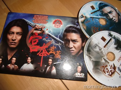 Miyamoto Musashi drama DVD release
