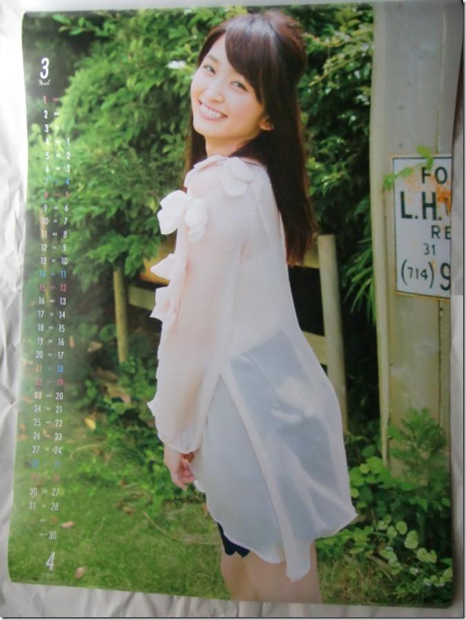 Okamoto Rei 2015 Wall Calendar (3)