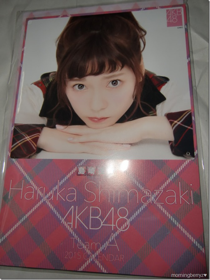 Shimazaki Haruka 2015 desktop calendar (1)