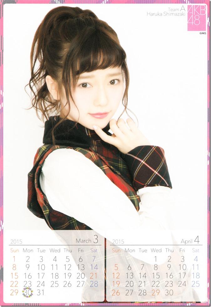 Shimazaki Haruka 2015 desktop calendar (3)