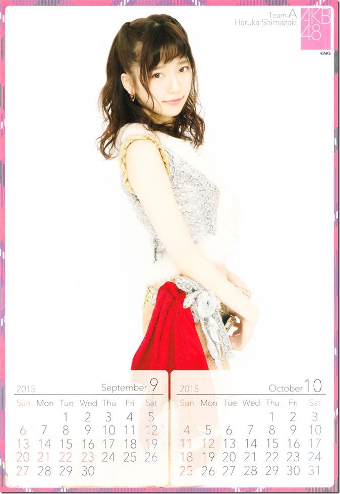 Shimazaki Haruka 2015 desktop calendar (6)