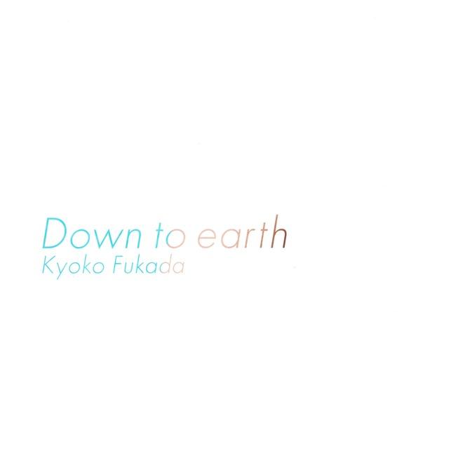 Fukada Kyoko Down to earth shashinshuu (181)