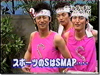 SMAPxSMAP in the DOUBLE DUTCH CHALLENGE (5)