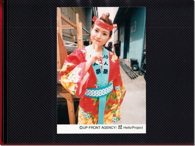 Abe Natsumi history album 1998.1.28 ~ 2004.1.25 (16)