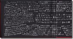 Abe Natsumi history album 1998.1.28 ~ 2004.1.25 (25)