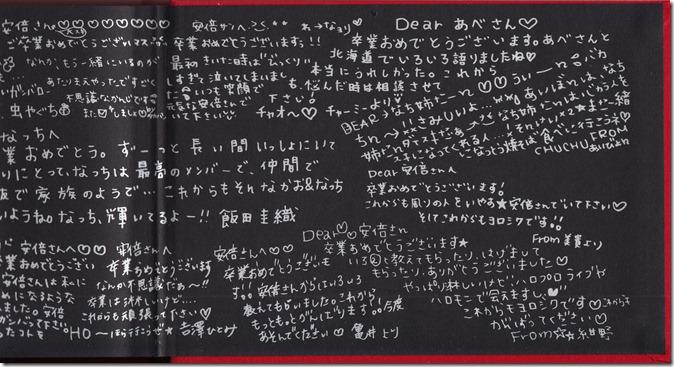 Abe Natsumi history album 1998.1.28 ~ 2004.1.25 (26)