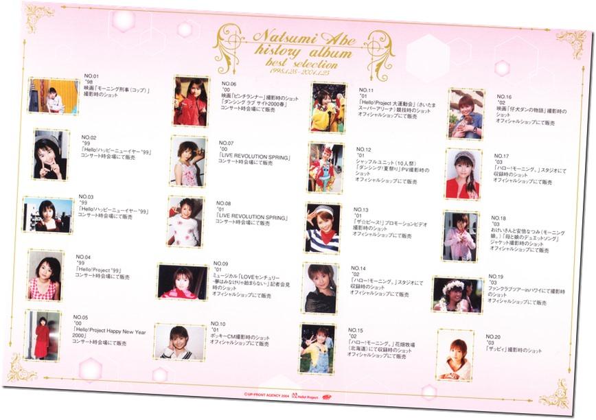 Abe Natsumi history album 1998.1.28 ~ 2004.1.25 (2)