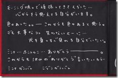 Abe Natsumi history album 1998.1.28 ~ 2004.1.25 (3)