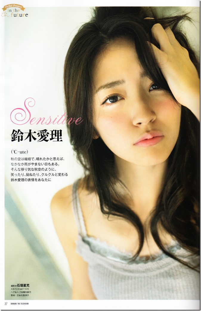 Airiin♥ in GRAVURE The Television Vol.36 (1)
