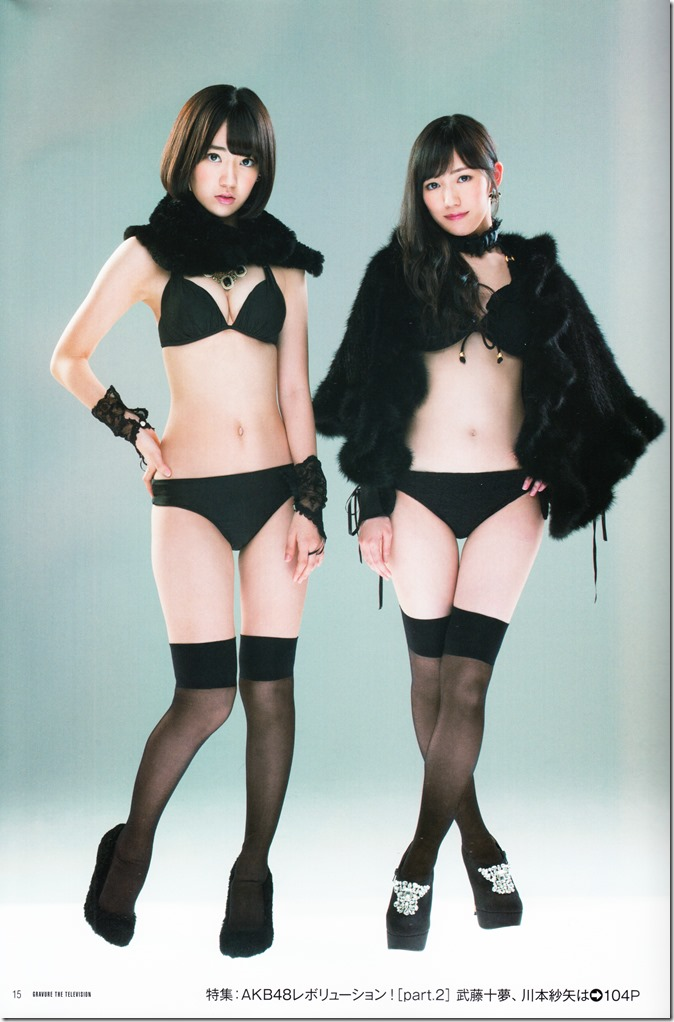 Mayuyu♥ & Sakuran in GRAVURE The Television Vol. 36(18)