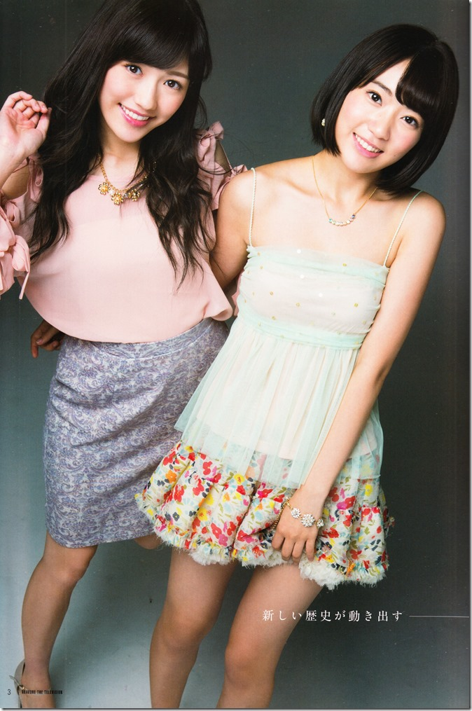 Mayuyu♥ & Sakuran in GRAVURE The Television Vol. 36(6)