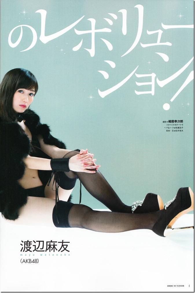 Mayuyu♥ & Sakuran in GRAVURE The Television Vol. 36(7)