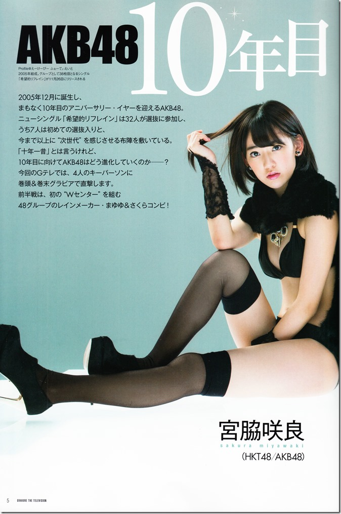 Mayuyu♥ & Sakuran in GRAVURE The Television Vol. 36(8)