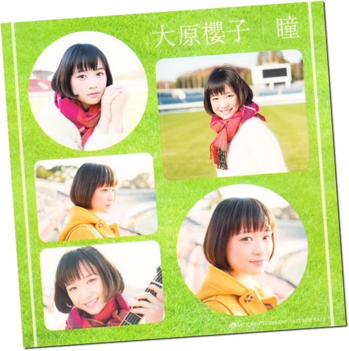 Ohara Sakurako Hitomi (1)