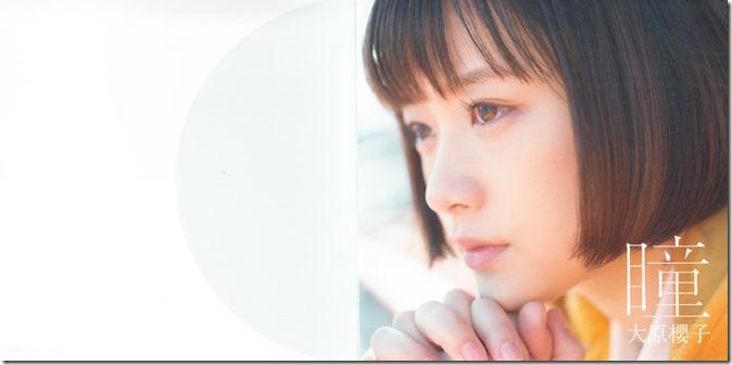 Ohara Sakurako Hitomi (3)