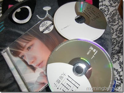 Ohara Sakurako Hitomi LE single with DVD