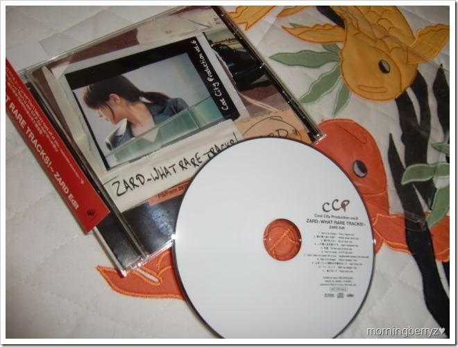 ZARD-What Rare Tracks! CD
