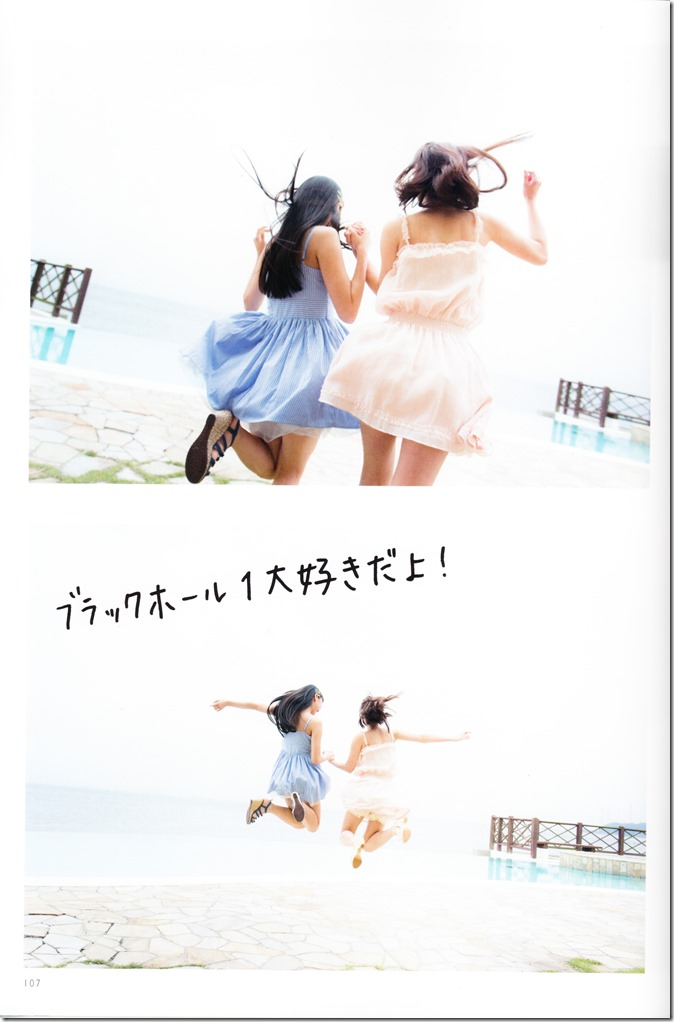 木崎ゆりあファースト写真集ぴーす (113)