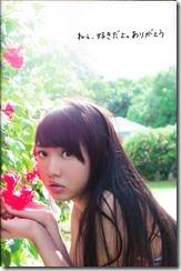 木崎ゆりあファースト写真集ぴーす (130)