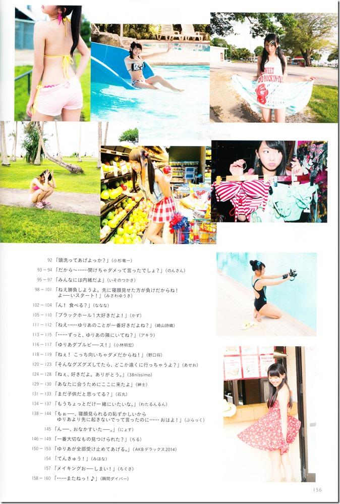 木崎ゆりあファースト写真集ぴーす (162)
