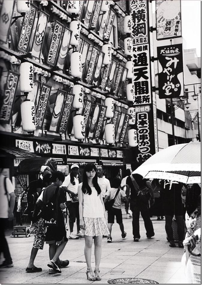 西野七瀬ファースト写真集普段着 (21)