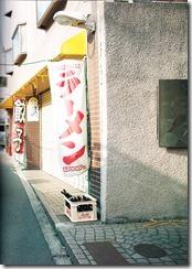 西野七瀬ファースト写真集普段着 (29)