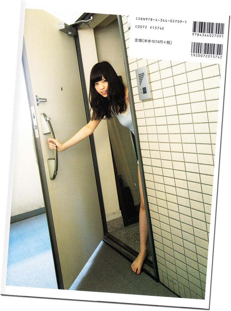 西野七瀬ファースト写真集普段着 (2)