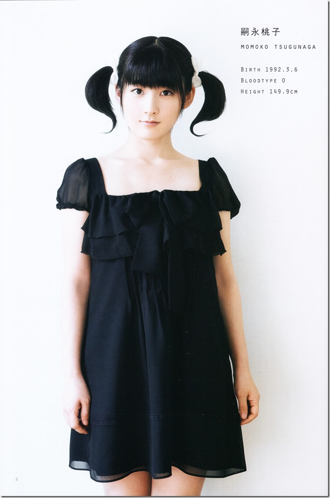 Berryz Koubou 2004-2015 The Final Photo Book (10)