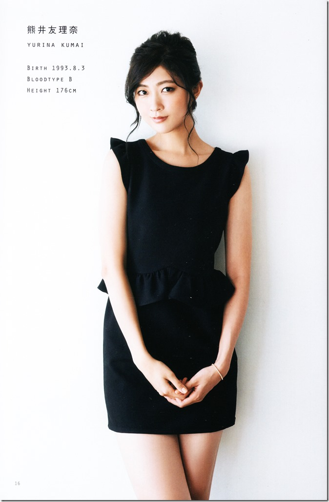 Berryz Koubou 2004-2015 The Final Photo Book (18)