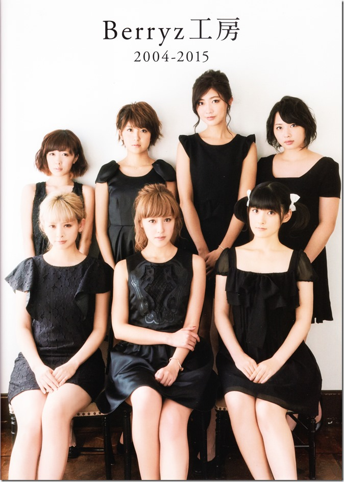 Berryz Koubou 2004-2015 The Final Photo Book (1)