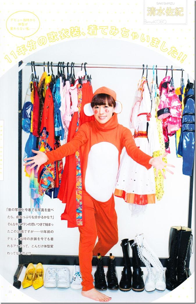 Berryz Koubou 2004-2015 The Final Photo Book (22)